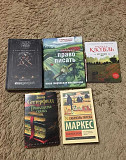 Продам книги Сургут
