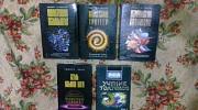 Книги по экзотерике Чебоксары
