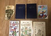 Книги для детей Чебоксары