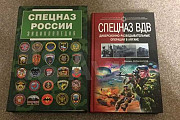 Книги Военная техника. Танки Кемерово