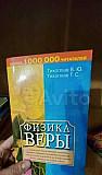Книги Ю.Зимун + Тихоплавы Владивосток