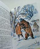 Жизнь замечательных животных Пермь