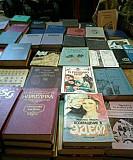 Библиотека Ростов-на-Дону