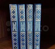 Библиотека русской фантастики, в 4 томах Магадан