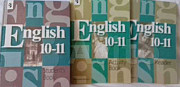 Учебник 10-11 кл. английского языка Кузовлев В.П Санкт-Петербург