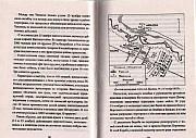 Наполеон, наполеоновские войны, артиллерия Владивосток