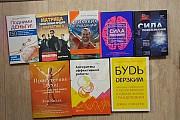 Личностный рост Челябинск