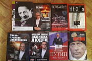 Продаю книги Саратов