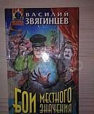 Книга серии Абсолютное оружие Орел