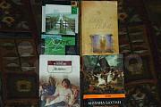 Книги уменьшенный формат Pocket book Мяг. переплет Санкт-Петербург