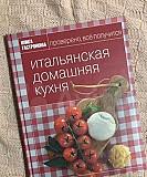 Книга гастронома Ярославль