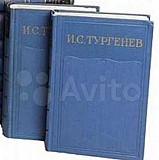 Собрание писем Тургенева в 13 томах Петропавловск-Камчатский