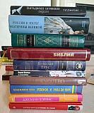 Книги разной тематики Челябинск