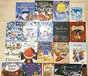 Детские книги к Новому Году Казань