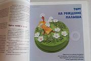 Удивительная мастика Воронеж