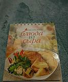 Кулинарная книга Ростов-на-Дону
