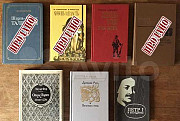 Историческая литература 1 Саратов