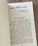 Григорий Данилевский «Княжна Тараканова» Владивосток