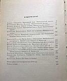 Книги: О.Генри; Свифт; М.Твен; Мир приключений Брянск
