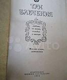 Книги времен СССР Кемерово