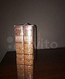 Библейская история (новый завет, старый заавет) Кострома
