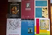 Книги по психоанализу и психоаналитической терапии Санкт-Петербург