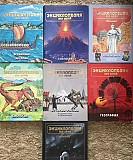 Детские книги Пермь