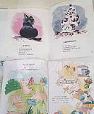 Детские книги Белгород