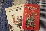 Книги Сергея Михалкова Тверь