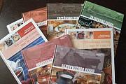 Новые книги серии Кухни народов мира Омск