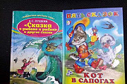 Детские книги 2 Нижний Новгород