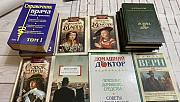 Книги классика, твёрдый переплёт Новосибирск