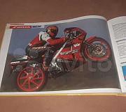 Книга Супермотоциклы Тверь