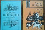 Есть все произведения, есть подписка 13 томов Благовещенск