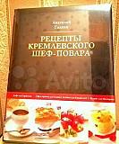 Книга рецептов Тверь