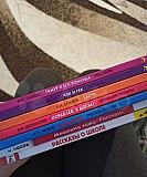 Детские книги Тверь