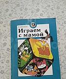 Книги для детей на английском и русском языках Санкт-Петербург