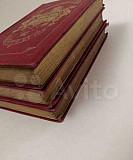 Антикварные книги Санкт-Петербург