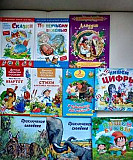 Новые Детские книжки Оренбург
