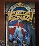 Детские книжки Омск
