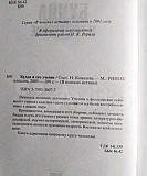 Будда и его учение Ростов-на-Дону