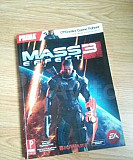 Mass Effect 3 Prima official game guide Смоленск