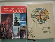 Книги энциклопедического формата Краснодар