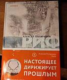 Книги - новинки Кемерово