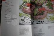 Кулинарное танго Белгород