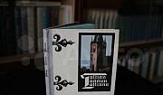 Книги разные, подборка 12 Калининград