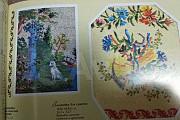 Старинные русские работы из бисера Рязань