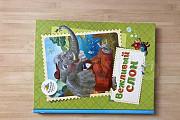 Книга детская Воронеж