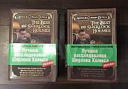 Книги на английском языке Смоленск