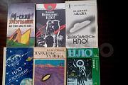 Книги и печать об нло Смоленск